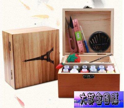 復古針線盒家用縫補工具大號縫紉線盒便攜...
