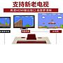 新款【HDMI高清】 原廠遊戲機 FC 迷你經典紅白機 超級任天堂 內置621款遊戲 雙人對戰瑪麗兄弟雪人兄弟