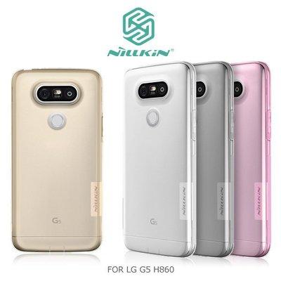 *PHONE寶*NILLKIN LG G5 H860 本色TPU軟套 超薄貼機 軟殼 保護殼 保護套 清水套