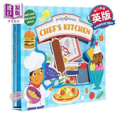 角色扮演套裝 廚師的廚房 英文 Let's Pretend Chef's Kitchen 互動游戲書 3-6歲 紙板書