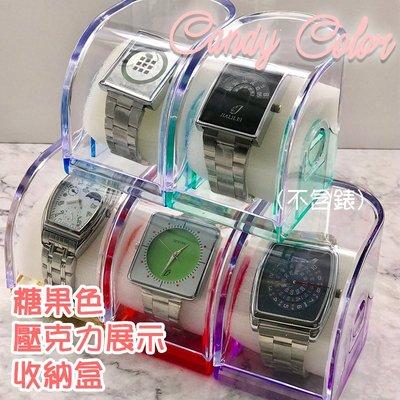 錶盒 手錶展示盒 壓克力盒 娃娃機盒 ...