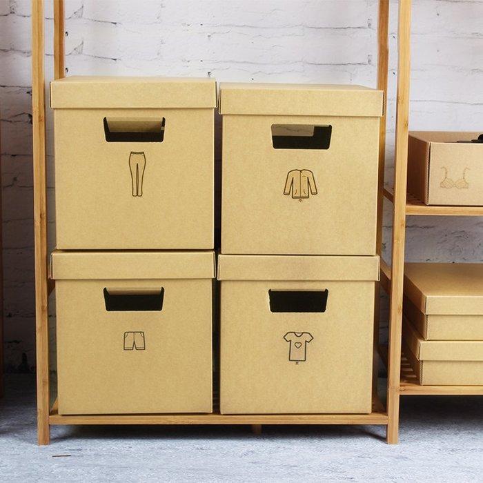 收納世家 紙箱收納百容牛皮紙收納盒書籍紙質收納箱學生書箱衣服零食儲物整理箱子大下標兩個才能發貨喔
