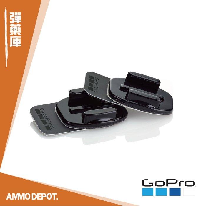 【AMMO DEPOT.】 GoPro 原廠 配件 運動相機 無痕 快拆 貼片底座 黏貼底座 AMRAD-001