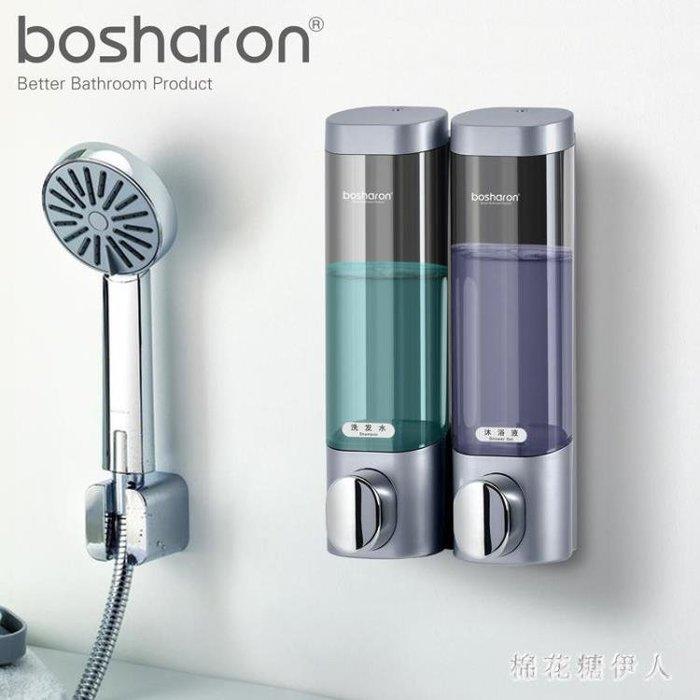 皂液器 手動皂液器壁掛式雙頭洗發水沐浴露瓶家用洗手液盒器 AW14154