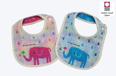 媽媽寶寶 售日本今治Hartwell – 彩色大象圍兜兜 – 粉紅/ 粉藍