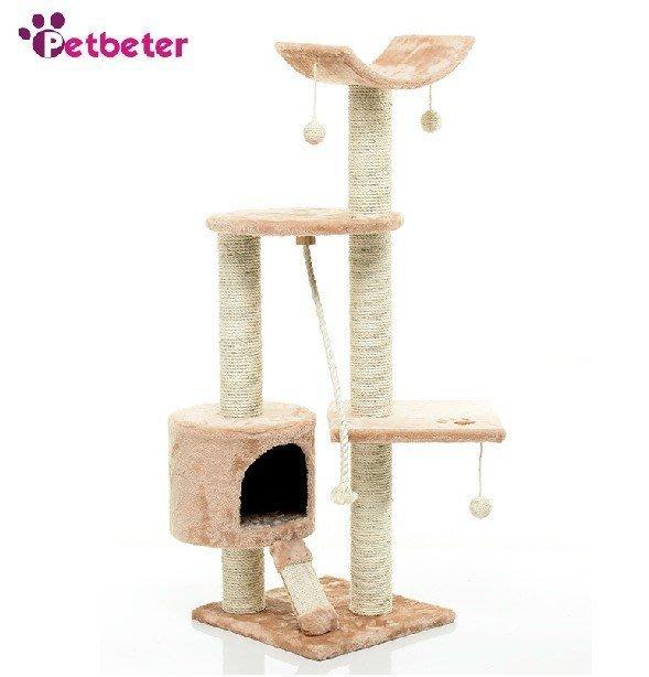senful 板材愛咪貓爬架573貓咪用品貓窩貓玩具貓抓板貓架
