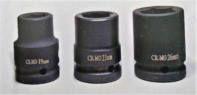 金便宜! 15~19mm 4分套筒 短 黑鋼 1/ 2