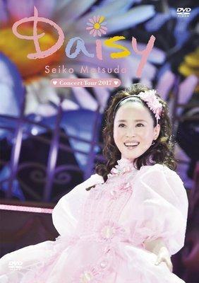 [日版] 松田聖子 Seiko Matsuda Concert Tour 2017 Daisy 初回限定盤DVD