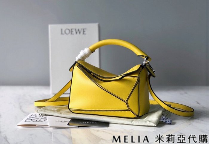 Melia 米莉亞代購 商城特價 數量有限 每日更新 19ss LOEWE 迷你款 小巧玲瓏 幾何包 黃色