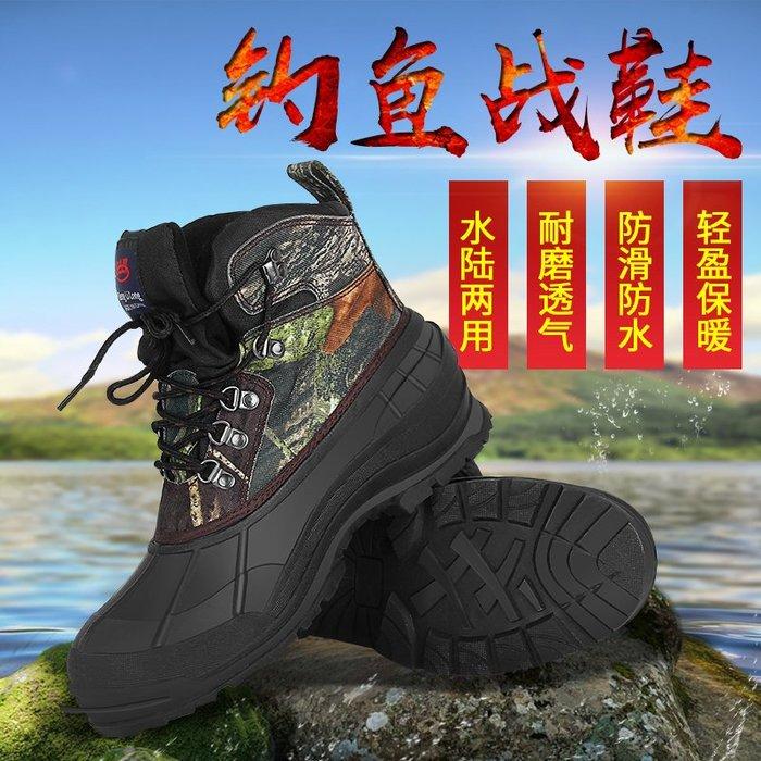 聚吉小屋 #新款戶外防水釣魚鞋防滑雪地靴加厚男款秋冬保暖鞋磯釣鞋冰釣鞋
