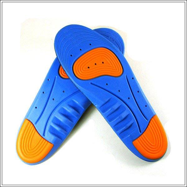 你@魔法屋【KK135】加厚優質運動鞋墊/柔軟減震/籃球羽毛球網球鞋等配置鞋墊