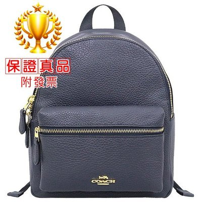 COACH後背包小包荔枝紋真皮皮革(藍)
