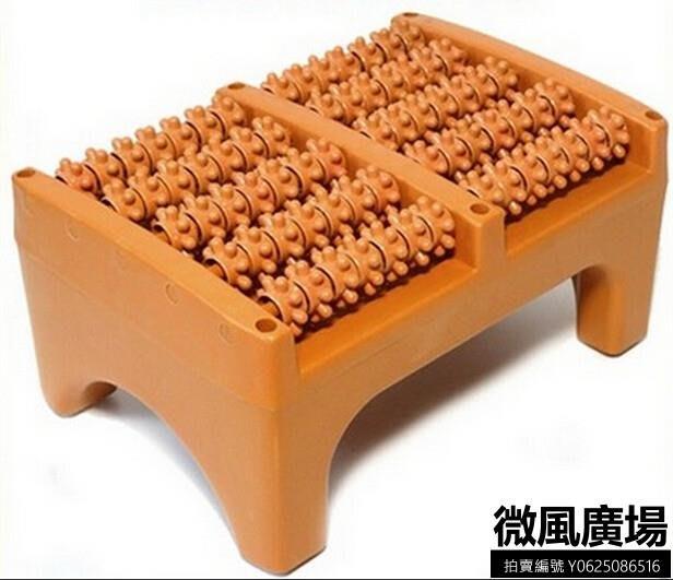 【微風廣場】腳底按摩器實木質滾輪式足