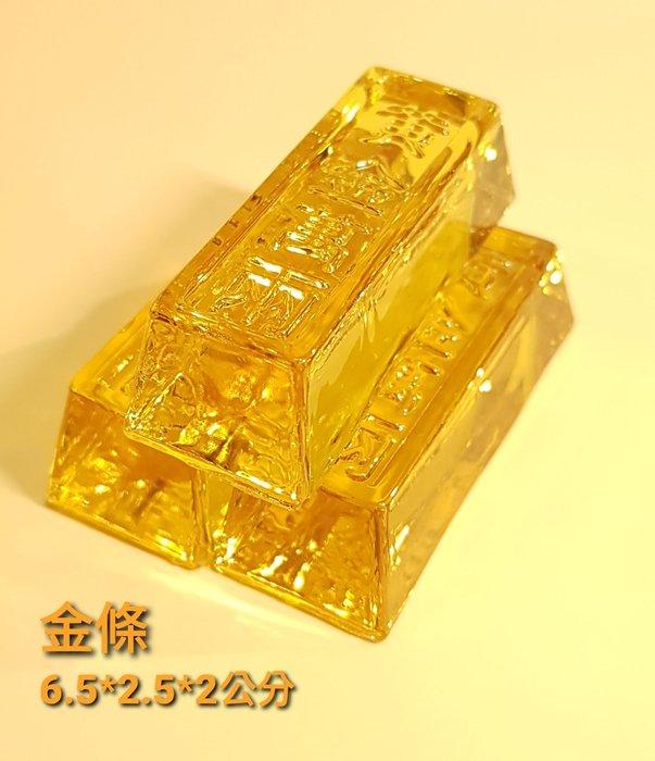 【星辰陶藝】($100/個) 琉璃,金條,黃金萬兩,開運擺飾,開運小物