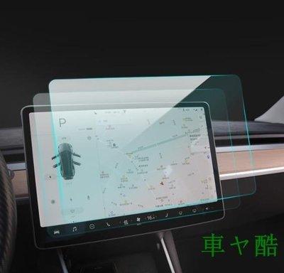適用于特斯拉mode新l3鋼化膜導航膜中30新控屏幕膜行車電腦內飾改裝貼CS012