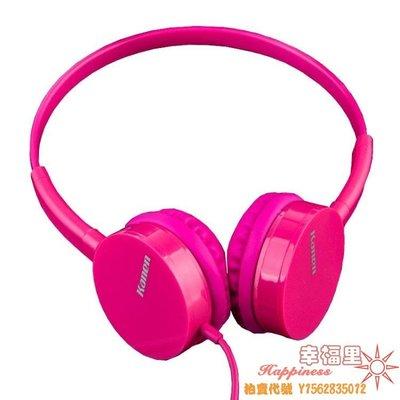 全館免運-耳機耳機式耳罩女生潮手機電腦...