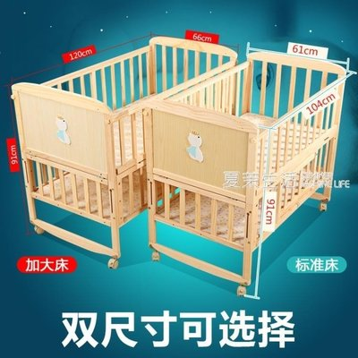 嬰兒床 嬰兒床實木多功能環保寶寶床搖籃床摺疊bb床無漆兒童床拼接大床·