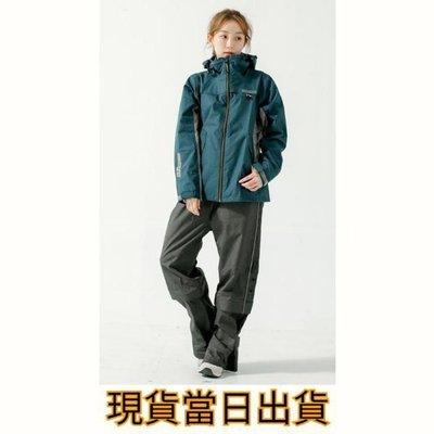 現貨生活館  Aero9項專利透氣兩件式風雨衣-墨綠