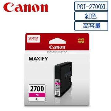 ☆天辰3C☆中和 CANON 佳能 PGI 2700 XL M 紅色 原廠墨水匣 IB4070 MB 5370 5070 新北市