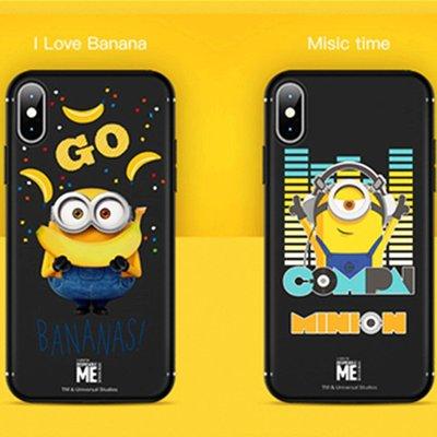 丁丁 iPhone X XS Max XR 卡通軟萌Banana小黃人神偷奶爸情侶手機殼 蘋果 6.5 防摔 手機保護套