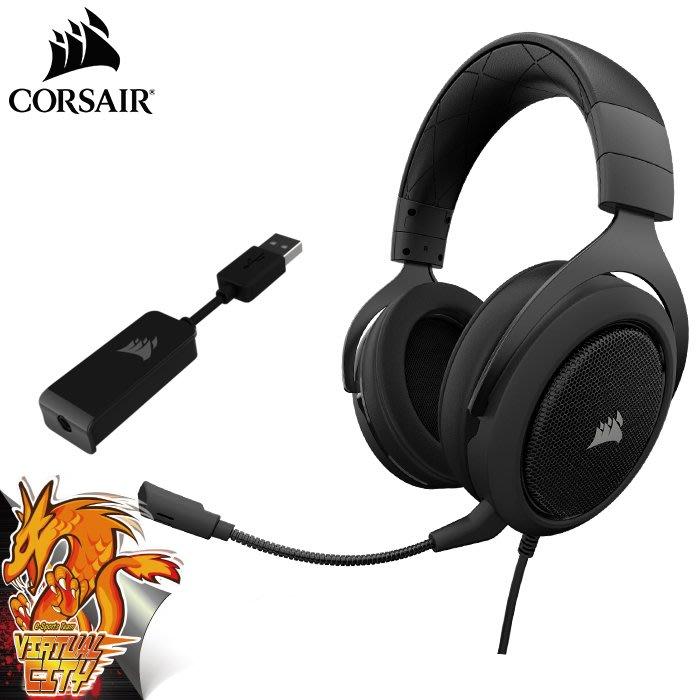 【桃園-虛擬城市】海盜船 Corsair HS60 耳機麥克風 黑色