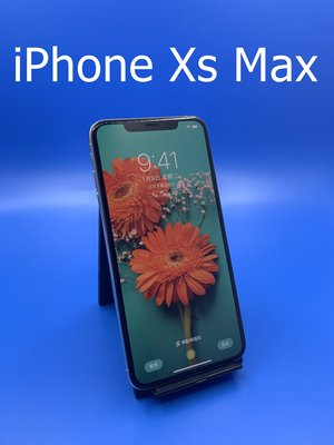 XS Max*二手商店*Apple iPhone XS Max 64G