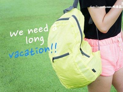 HAPPY+【V5125】原品生活 包包 超輕折疊 雙肩包 運動旅行袋收納包 oohlala zakka as YIZI