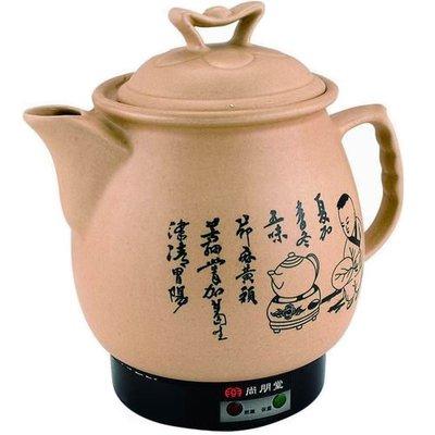 《Cool歐時尚家電》尚朋堂3.8公升陶瓷藥膳壺(SS-3800 )