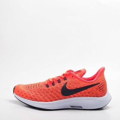 NIKE 大童慢跑鞋-橘紅 AH348...