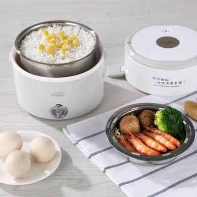 電熱飯盒雙層可插電保溫加熱蒸煮飯盒便攜...