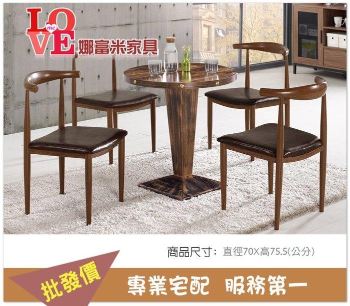 《娜富米家具》滿千享折扣{問過這家再決定}SM-482-1 辛普生商業桌~ 2400元