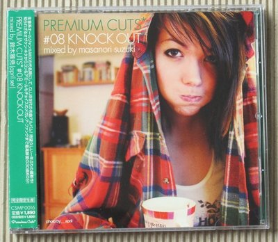 PREMIUM CUTS #08 KNOCK OUT mixed by masanori suzuki (MIXCD)