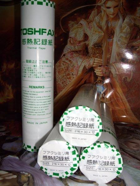 【通訊達人】TOSHFAX A4感熱記錄紙【1標6捲】216mm x 30M_A4傳真紙__適用於KX-FT518✰