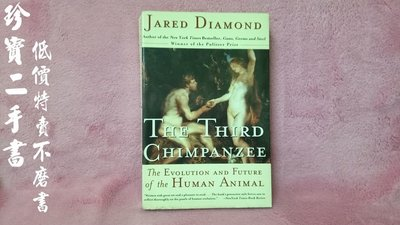 【珍寶二手書Fm12】The Third Chimpanzee: