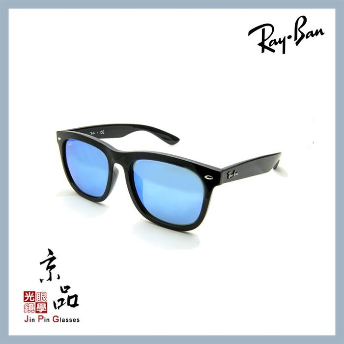 【RAYBAN】RB4260D 601/55 57mm 黑框 藍水銀 雷朋太陽眼鏡 公司貨 JPG 京品眼鏡
