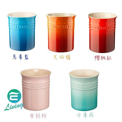【易油網】Le Creuset 陶瓷鍋鏟置物桶 收納罐 鏟座 12x15cm 5種顏色 Staub WMF