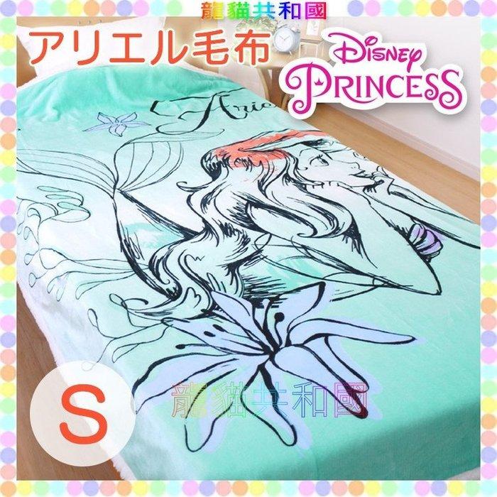 ※龍貓共和國※日本正版迪士尼《Ariel 小美人魚 艾莉兒 素描毛毯 被子毯子 冷氣毯懶人毯140X200公分》生日禮物