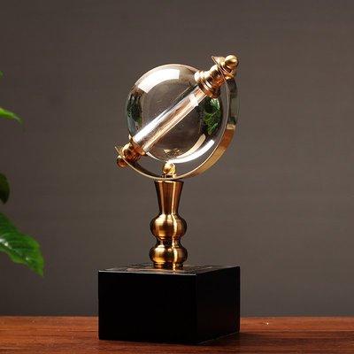 〖洋碼頭〗歐式簡約現代別墅樣板房辦公室酒櫃裝飾品創意古典金屬水晶球擺件 hbs312
