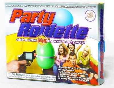 俄羅斯輪盤大膽氣球槍團隊遊戲創意玩具槍 輪盤 抓鬼ARTY ROULETTE【俄羅斯輪盤大膽氣球】-NFO