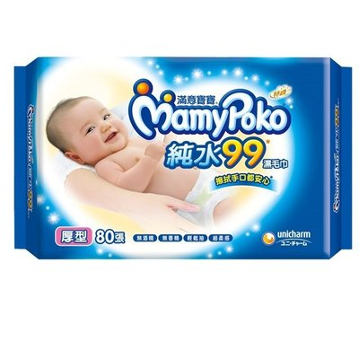 *雯子館*  滿意寶寶 溫和純水厚型濕巾補充包80抽/包 (隨身包濕紙巾) 12包620元免運