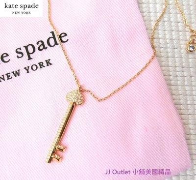 [美國購回新品上市, 現貨在台]全新真品 Kate Spade 心之鑰匙水鑽項鍊