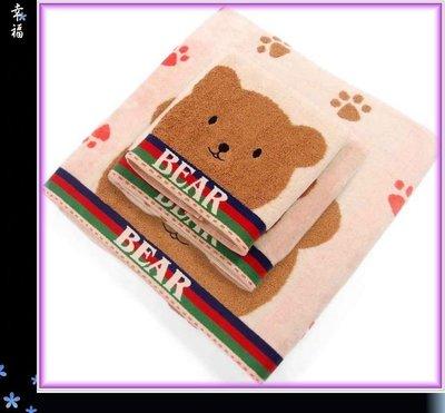 ^0^小荳的窩毛巾浴巾-3件入組-雙星腳印熊熊無撚紗蓬鬆厚實柔軟枕巾肚圍大人毛巾3入組^0^