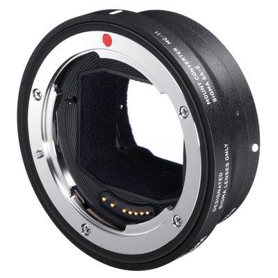 九晴天  租鏡頭 租相機 出租~Sigma MC-11 (EF-E不單租)