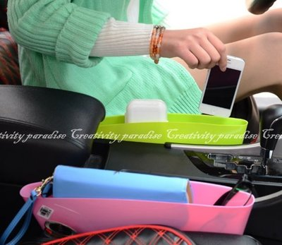 ☆精品社☆【座椅夾縫收納盒】車用汽車坐椅側邊縫隙雜物品彈性置物盒