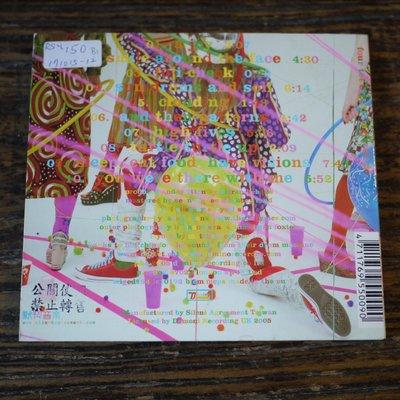 【午後書房】Four Tet - Everything Ecstatic 171015-12 B1