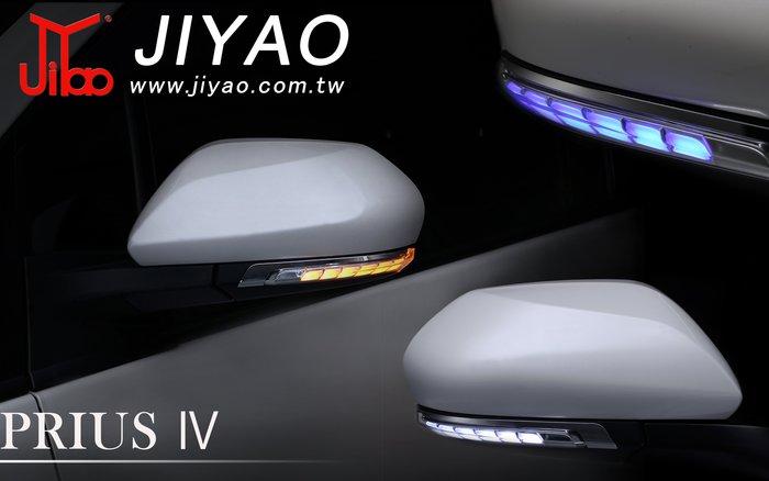 【吉燿部屋】TOYOTA 2017 PRIUS 4代 IV 序列式 跑馬燈 流水燈 後視鏡 後照鏡 方向燈
