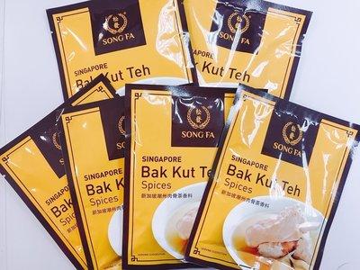 現貨在台灣喔!!搶先預購!新加坡美食~松發肉骨茶~☆松發潮州肉骨茶!!!