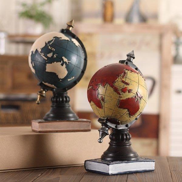 美式複古地球儀裝飾品歐式工藝品書房擺件辦公室桌面陳列擺設道具(兩色可選)
