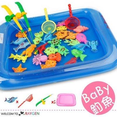 八號倉庫  夏季寶寶戲水磁性釣魚26件組 益智玩具【1A020P133】