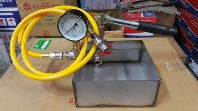 【泵浦五金】手動試壓機~試水壓機~白鐵試壓機~試水壓力~管路試壓抓漏~快速測漏器~附試壓導管1.8M